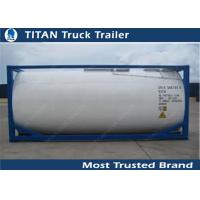 Wholesale Carbon Steel 40ft Water Tanker Container Liquid Tank Trailers from china suppliers