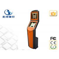 Buy cheap LCD Stand Alone Dual Screen Kiosk Digital Signage Kiosk for Advertising from wholesalers