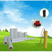 Buy cheap Nicd Batteries (AA Size 300mAh Rechargeable) from wholesalers