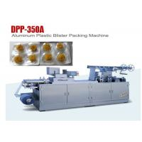 Buy cheap Chrysanthemum Bubble Food Packaging Machine Blister Packaging Machinery from wholesalers