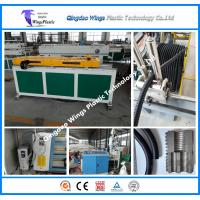 Buy cheap Plastic Flexible Hose Making Machine Flexible Single Wall Corrugated Pipe Manufacture Machinery from wholesalers
