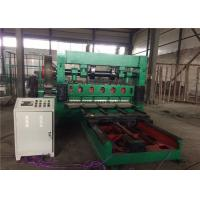 Buy cheap Heavy Duty PLC Control Expanded Metal Machine  With 2m Width Expanded Metal Equipment from wholesalers