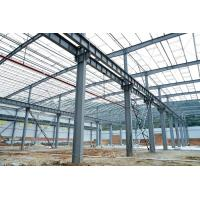 Buy cheap Economical Warehouse Steel Structure Fabrication And Design Q345B & Q235B from wholesalers