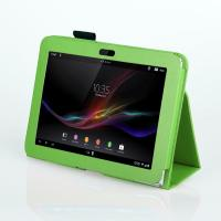 Buy cheap Elegant 10.1 Sony Xperia Z Case Stand , Sony Tablet Leather Cover Shockproof from wholesalers