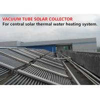 Buy cheap Economic Vacuum Tube Solar Collector Horizontal Mounted 50 Collector Tubes / Set from wholesalers