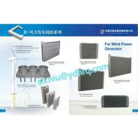 water cooler for wind power generator, oil cooler for wind turbine, plate fin heat exchanger Manufactures