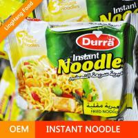 Buy cheap fried flavor instant noodle 80g from wholesalers