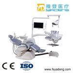 dental operating chair bargain