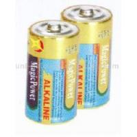 Buy cheap LR14 Alkaline Battery from wholesalers