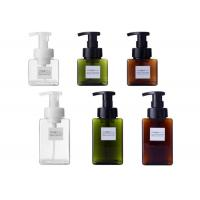 Buy cheap 250ml PETG Plastic Bottles Square Empty Cosmetic Bottles With Lotion Pump from wholesalers