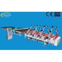 Buy cheap CNC automatic glass cutting machine from wholesalers
