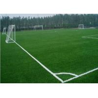 Buy cheap Football Plastic Fake Natural Looking Artificial Grass 50 Mm With Good Backing from wholesalers