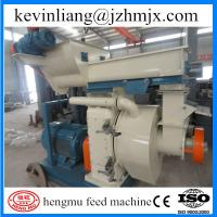 Buy cheap Formulation available wood pellet making machine price with CE approved from wholesalers