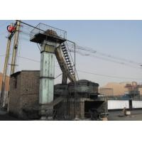 Buy cheap TDG Rubber Belt Bucket Elevator Chemical Flour Traction For Ores from wholesalers