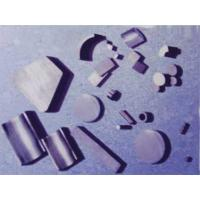Buy cheap High Quality SmCo Magnet from wholesalers