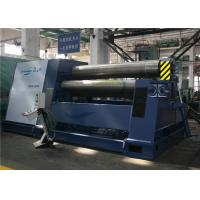Buy cheap High Safety Plate Bending Rolling Machine Unitary Structure Convenient Move from wholesalers