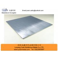 Buy cheap high quantity ,purity,molybdenum,TZM,MoLa,size 10mm*200mm*500mm length,and we can produce by your drawings and inqurie from wholesalers
