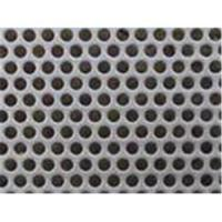 Buy cheap ,perforated,punching hole mesh from wholesalers