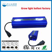 Buy cheap High quality Metal Halide 100w 150w Electronic Ballast from wholesalers