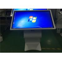 Buy cheap White Multi Point IR Touch LCD Touch Screen Information Kiosk 55 Inch from wholesalers