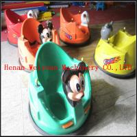 Buy cheap New design UFO bumper car indoor mall rides kids bumper car from wholesalers