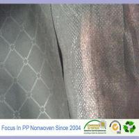 Buy cheap Active carbon pp nonwoven fabric for home textile from wholesalers