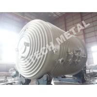 China 316L Agitating Industrial Chemical Reactors for PC , Chemical Process Equipment on sale