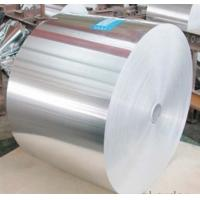 Buy cheap kitchen foil-2019 best kitchen foil manufactures and suppliers in China from wholesalers