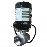 Buy cheap Stainless Steel 2000psi High Pressure Electric Actuated Ball Valve from wholesalers