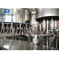Buy cheap Hdpe Bottle Small Scale Juice Bottling Equipment Self - Lubricationg System from wholesalers
