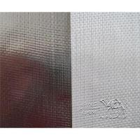 Buy cheap High temperature endurable reflective foil insulation from wholesalers
