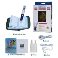 Buy cheap 8GB Memory Islamic Digital Quran Translation Pen Reader For Learning, Recording from wholesalers