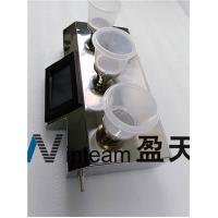 Buy cheap Chemical Glass Vacuum Filter 300ml Glass Funnel Valve Color Touch Screen Display from wholesalers
