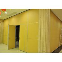 Buy cheap Moving Vinyl Metal Partition Walls Fabric Training Room Folding Partition from wholesalers