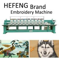 Buy cheap 12 head high speed computerized flat embroidery machine from wholesalers