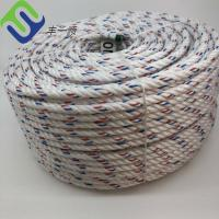 Buy cheap White and black polypropylene rope 16mm 3 strand twisted pp rope from wholesalers