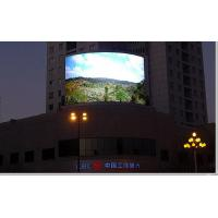 Buy cheap Aluminum Curved Led Display Full Color Circle Shape 8000nits Brightness from wholesalers