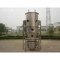 China Pharmaceutical Industrial Drying Equipment Batch Type With Stirring Paddle on sale