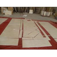 Buy cheap Crema Marfil Beige Marble Tile for Floor from wholesalers