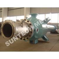 Wholesale Chemical Processing Equipment Titanium Gr.7 Reboiler for Paper and Pulping from china suppliers