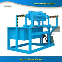 Buy cheap Factory price 800 pcs small egg tray production line from wholesalers