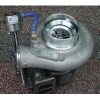 Buy cheap Daewoo Industrial Excavator Generator Spare Parts HX35 1999 - 11 3539679 from wholesalers