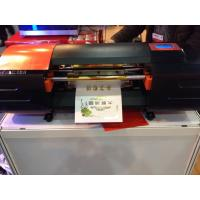 Buy cheap digital hot foil printer for weeding card, invitation card, gift card from wholesalers