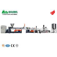 Buy cheap Pe Hard Scraps Waste Polythene Recycling Machine With Stable Performance from wholesalers