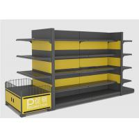 Wholesale Heavy duty gray and yellow supermarket gondola with promotion display fashion mix color shelf for store from china suppliers