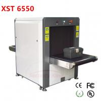 Buy cheap Through Type Baggage Screening Equipment , Luggage X Ray Machine In Airport Security from wholesalers