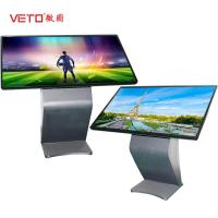 Buy cheap Indoor 49 Inch Touch Screen Information Kiosk , Touch Screen Computer Kiosk from wholesalers