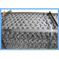 Buy cheap Welded Galvanized Concertina Razor Barbed Wire Fencing With Loops from wholesalers