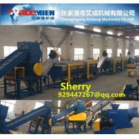 Buy cheap plastic PP PE  film HDPE LDPE  bags plastic recycling machine  woven bag washing machinery washing line (1000kg/h) from wholesalers