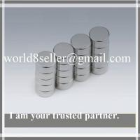 Buy cheap NdFeB Rod Magnet (Cylindrical Magnet) from wholesalers